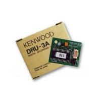 Kenwood DRU-3 A