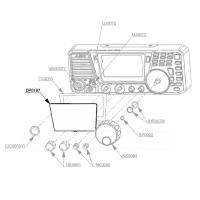 Displayglas DX-SR8E
